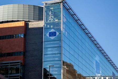 Diretta streaming per la firma a Bruxelles del nuovo Patto dei Sindaci